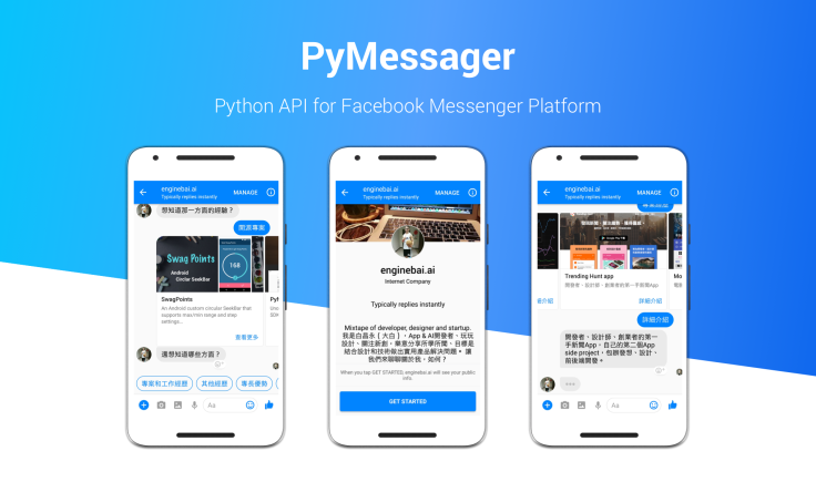 pymessager-graphic