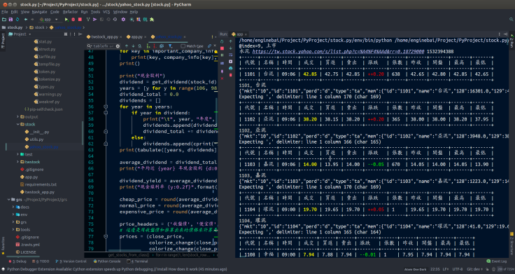 stock.py [~-Project-PyProject-stock.py] - ...-stock-yahoo_stock.py [stock.py] - PyCharm_062.png